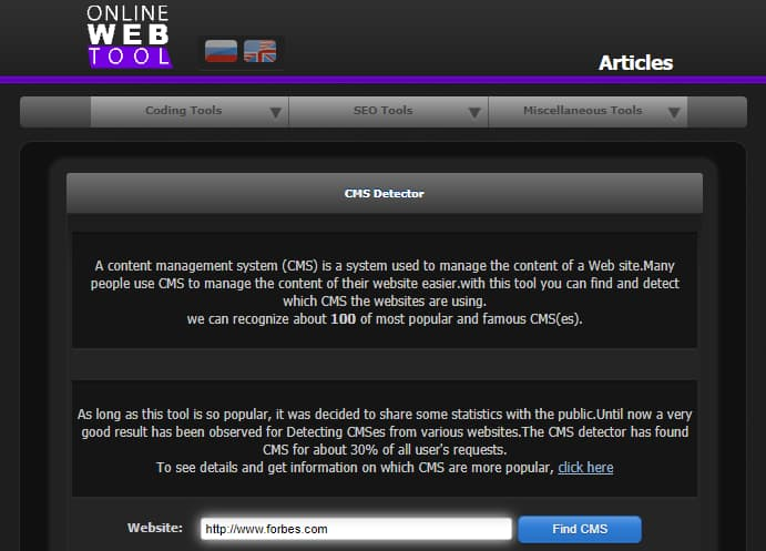 Online Web tool CMS detector