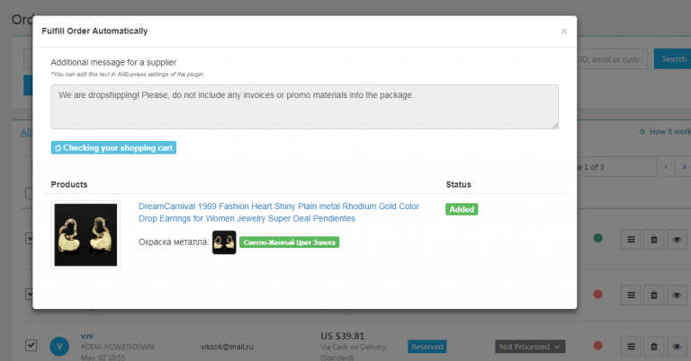 AliDropship Plugin: An All-In-One WordPress Solution To Launch And Run A Dropshipping Store 6